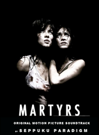 Affiche_martyrs