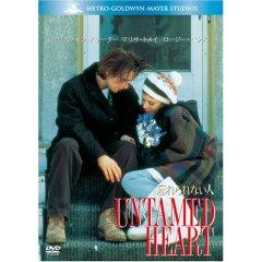 Untamed_heart_3
